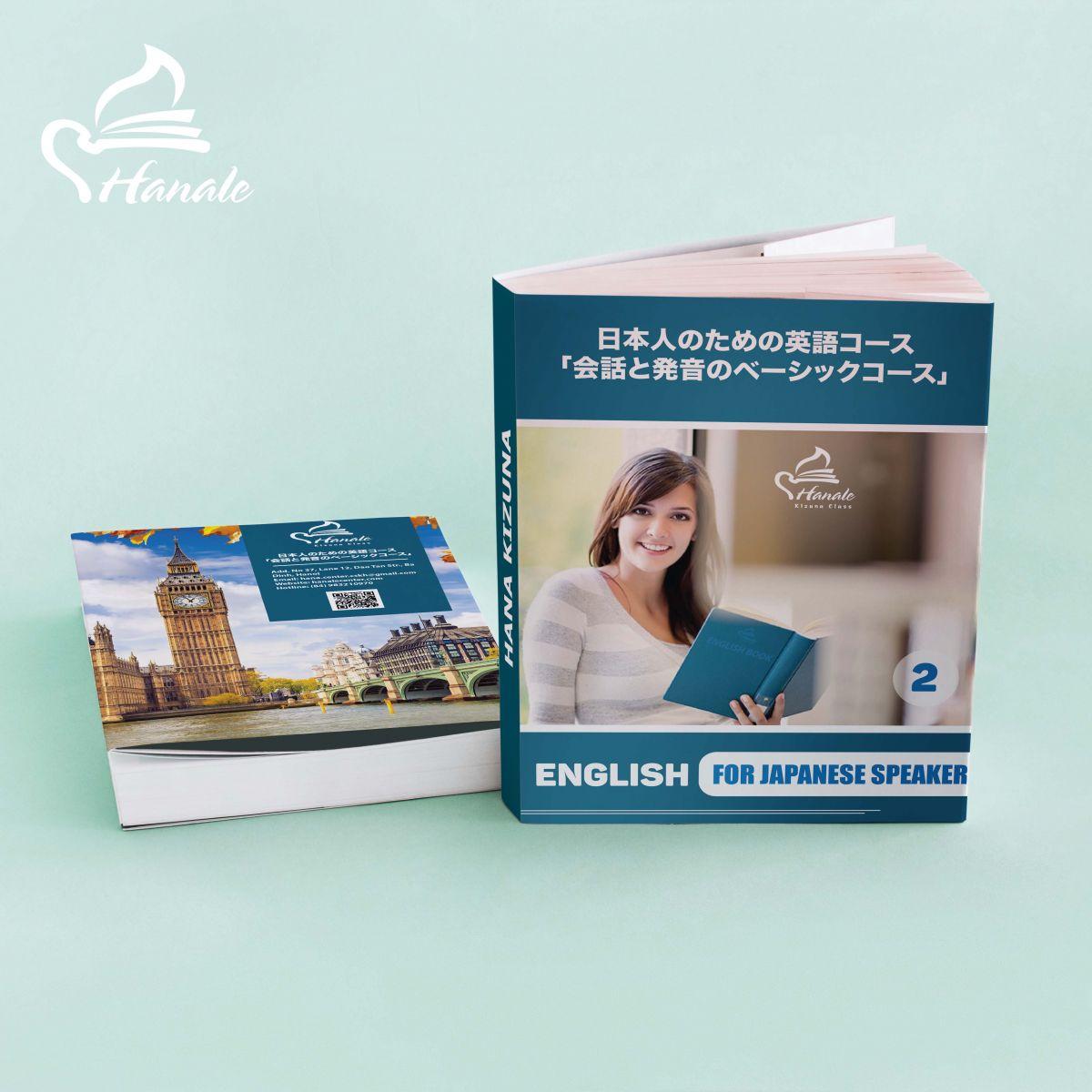 日本人のための英語コース  「会話と発音のベーシックコース」